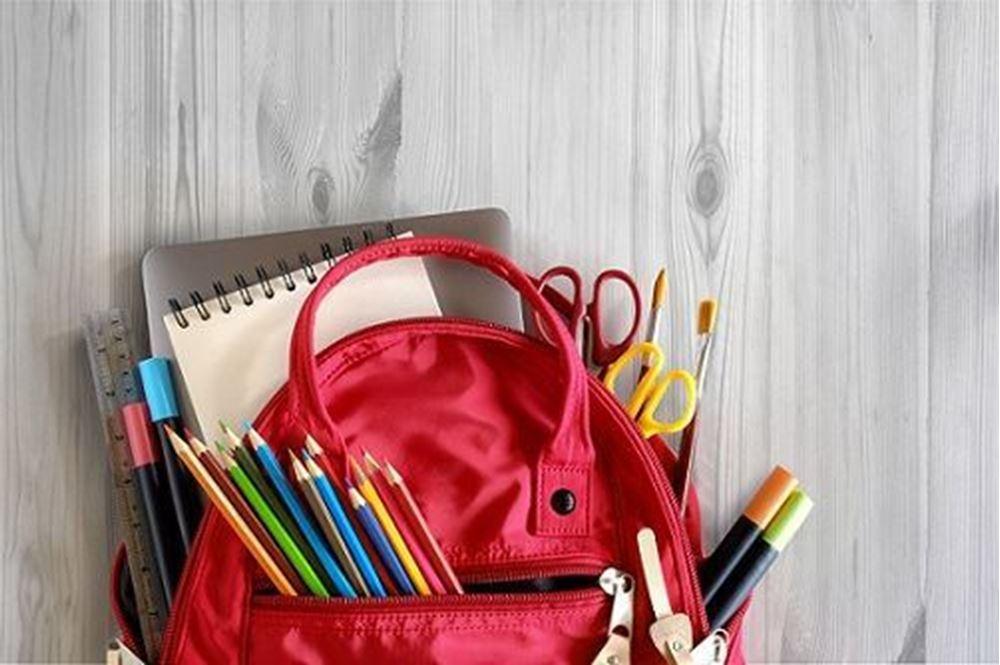 صورة الحقيبة المدرسية