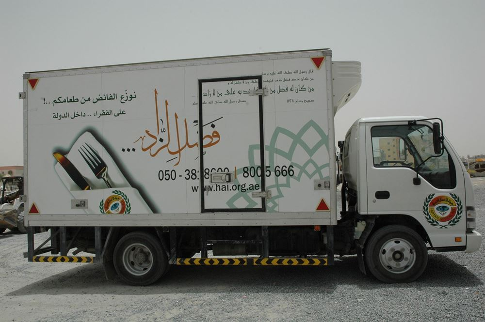 Picture of Food Vehicle