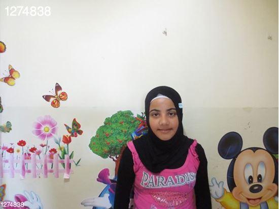 Picture of Cassandra Yasser Samou - 1274838