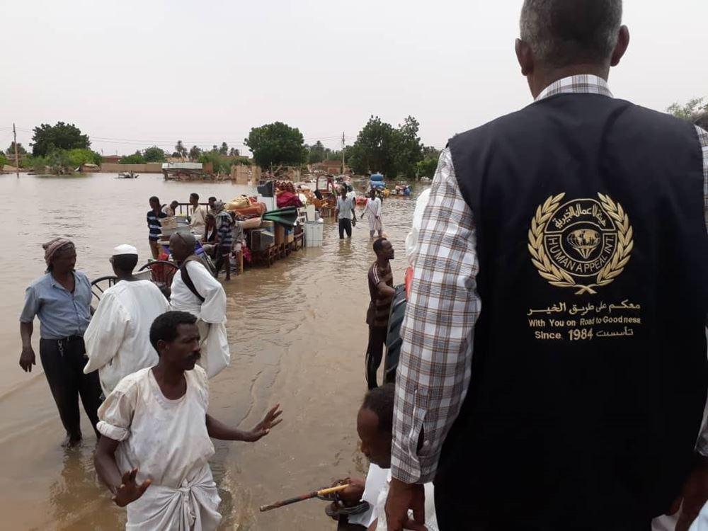 صورة اغاثة السودان - 5315/2020