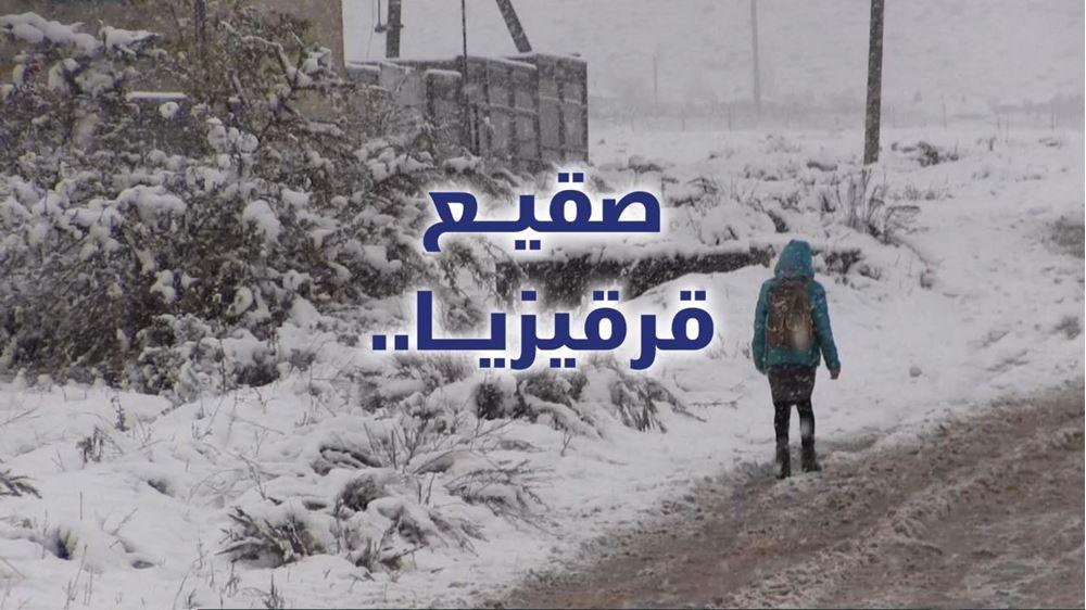 صورة تدفئة قرقيزيا