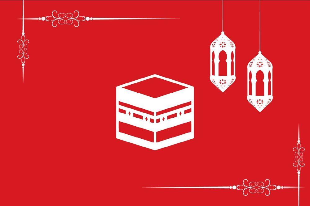صورة إفطارات مكة - رقم المشروع 6868/2020