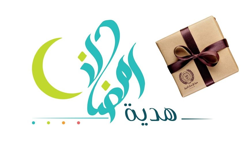 Picture for category Ramadan Gift