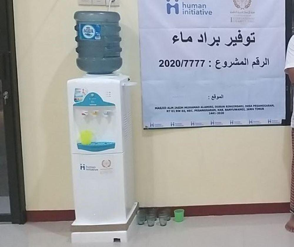 صورة براد ماء منازل - النيجر رقم المشروع 4840/2020