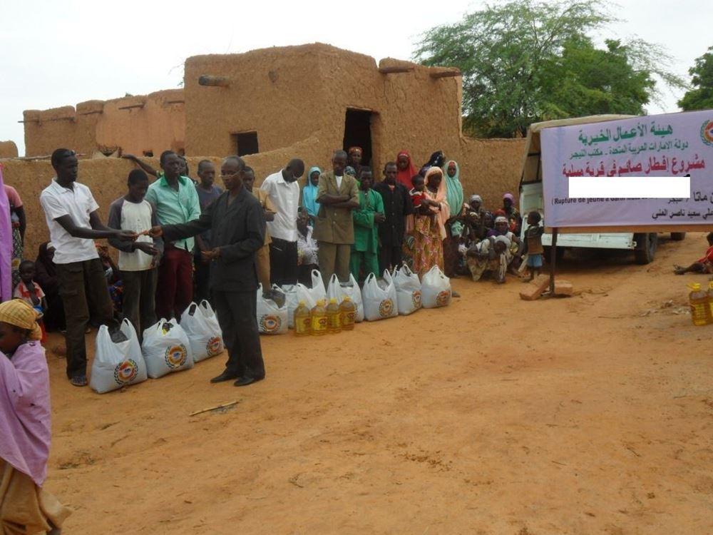 صورة إطعام قرية مسلمة (8081/2021 )