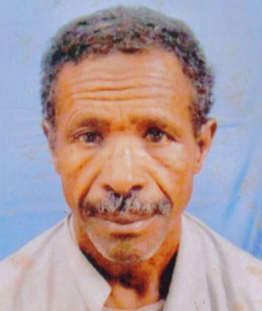 Picture of Hamed Adam Idris Suleiman - Sudan - 0673660 - Permit No. 2/63/2021