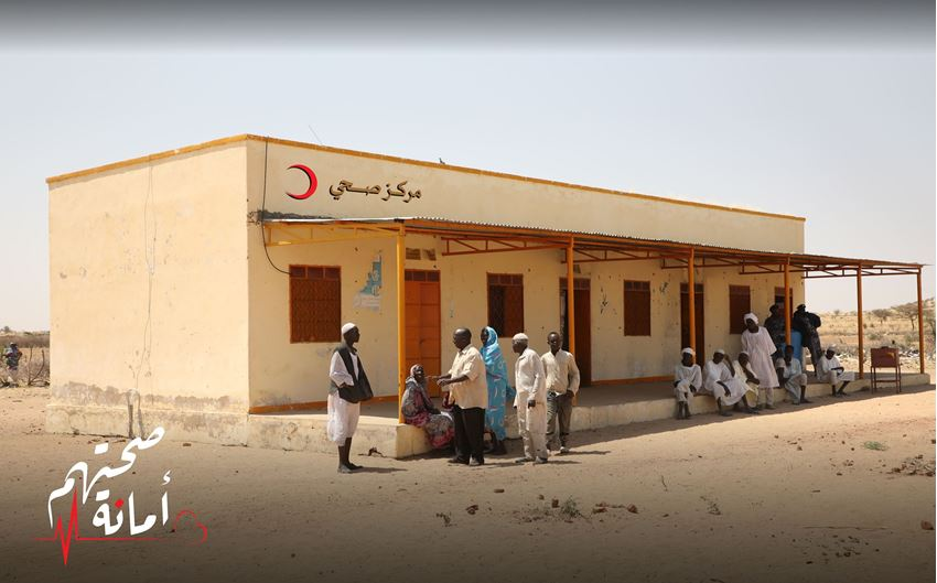 Picture for category Establishment of health centers