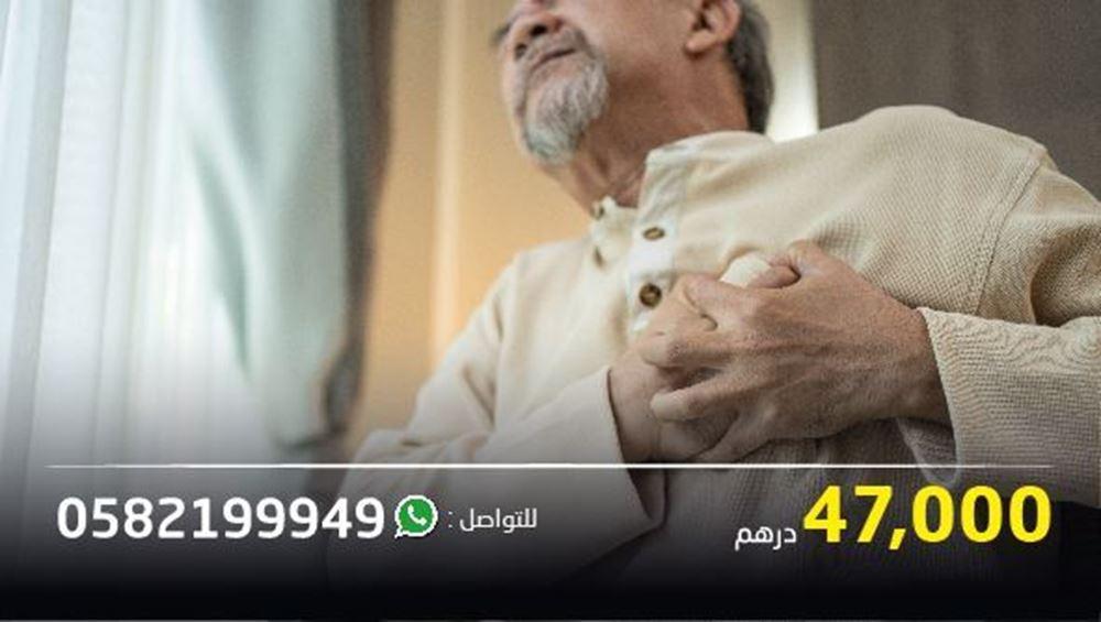 صورة رجل يعاني من تمديد بعضلة القلب