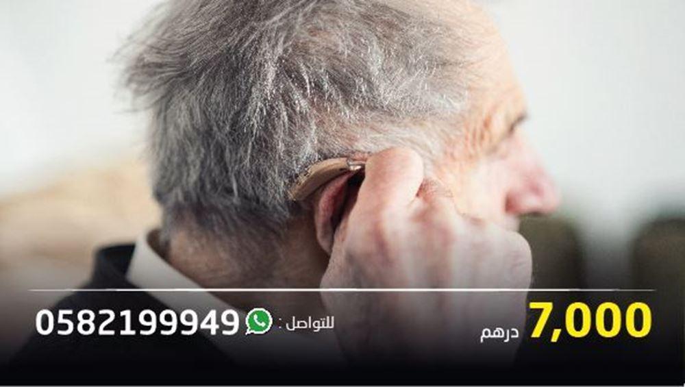 صورة رجل يعاني من فقدان السمع الحسي العصبي