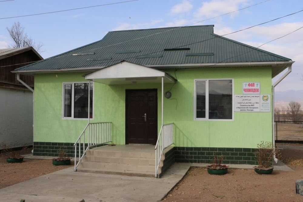 Picture of Building a large health center - Kyrgyzstan
