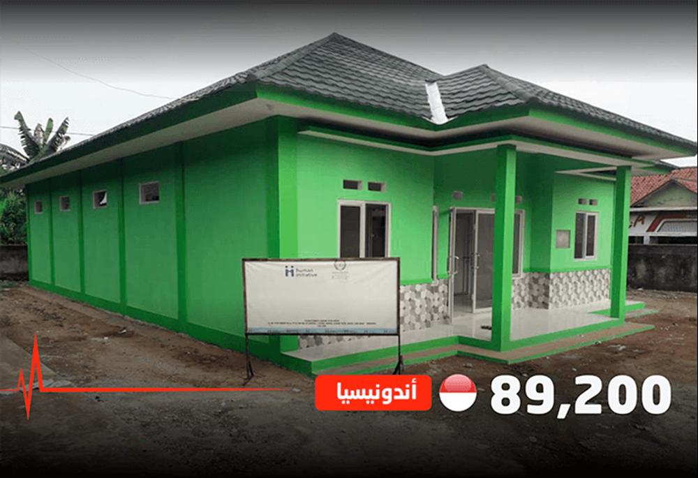 صورة بناء مركز صحي اندونيسيا